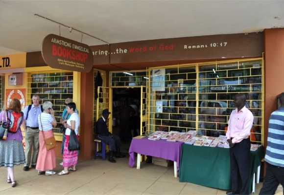 View of the bookshop from outside